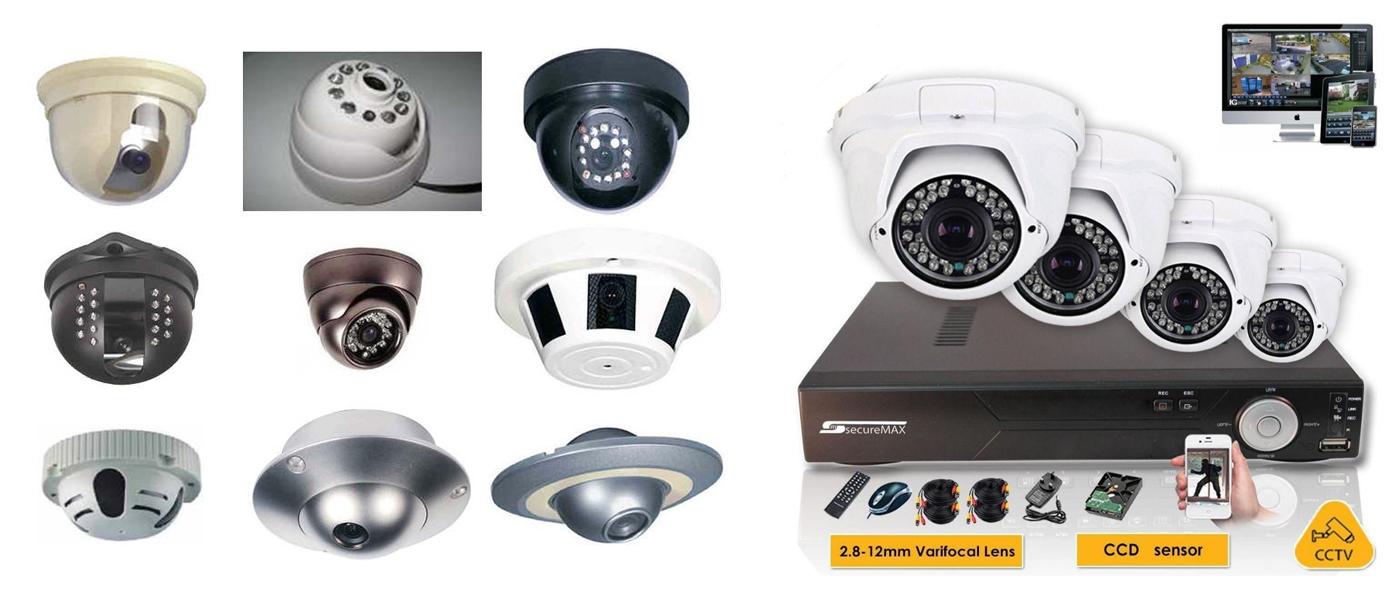 Kamera Sistemi Gaziantep